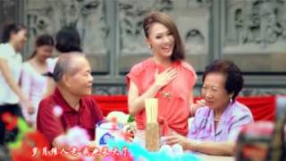 getlinkyoutube.com-[M-Girls 四个女生] 手中的红包 -- 团聚 (Official MV)