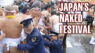 getlinkyoutube.com-Japan's Naked Festival 日本のはだか祭!(愛知)