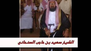 getlinkyoutube.com-صور لبعض شيوخ وأمرأء وفرسان قبيله قحطان