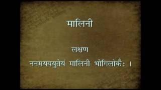 छन्द _ संस्कृत छन्द _ Sanskrit Chhand _ Sanskrit Meters _ Sanskrit Prosody _ छन्दस्