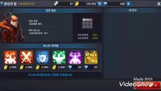 getlinkyoutube.com-[이나]던전앤파이터:혼 CBT 메카닉 여거너 용인의탑 영상