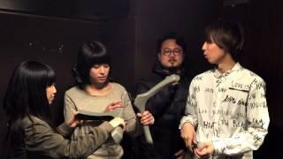 getlinkyoutube.com-ゲスの極み乙女。からのコメントを特別公開!unBORDE Xmas PARTY 2014