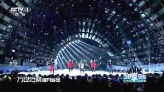 """getlinkyoutube.com-11012015 Shila Amzah 茜拉 """"美丽的神话"""" """"Mei Li De Shen Hua"""" Meng Xiang Xing Da Dang Episode 4"""