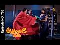 Attarintiki Daredi | 2nd February 2017 | Full Episode No 700| ETV Telugu
