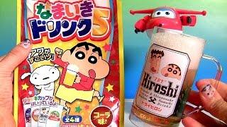 getlinkyoutube.com-Crayon Shin-Chan Namaiki How-To Make Soda Drink  クレヨンしんちゃん なまいきドリンク 5