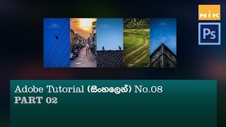 getlinkyoutube.com-Lightroom tutorial No.08 (සිංහලෙන්) - Part 02