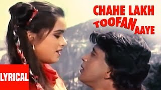 Lyrical: Chahe Lakh Toofan Ayen | Pyar Jhukta Nahin | Mithun Chakraborty, Padmini Kohlapure width=