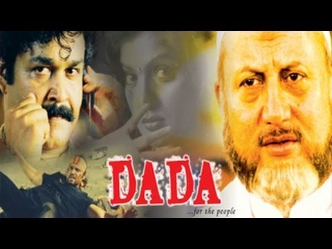 Dada (Praja) Full Movie