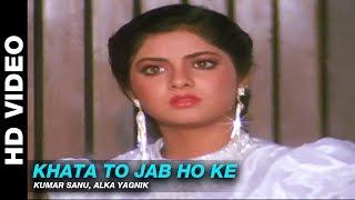 getlinkyoutube.com-Khata To Jab Ho Ke - Dil Ka Kya Kasoor | Kumar Sanu, Alka Yagnik | Prithvi & Divya Bharti