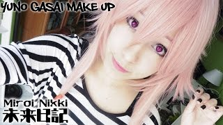 getlinkyoutube.com-♥ Cosplay transformation: Yuno Gasai Makeup ♥ コスプレメイク