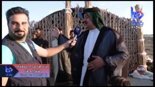 getlinkyoutube.com-برنامج كنا هنا اهوار الجبايش ح2 - قناة هنا بغداد الفضائية 25-4-2015