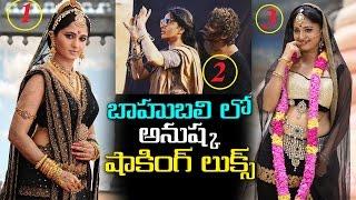Bahubali 2 Lo Anushka SHOCKING LOOKS....? || Anushka Leaked Photos || Filmystarss