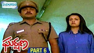 getlinkyoutube.com-Gharshana Telugu Movie   Karthik   Prabhu   Amala   Agni Natchathiram   Part 6   Shemaroo Telugu