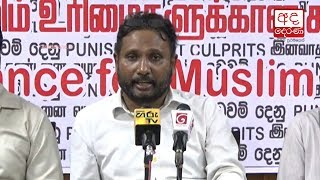 Call to arrest politicians who are propagating racism in Sri Lanka