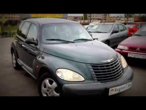 Region7.by представляет - Chrysler PT Cruiser. Стоимость 7250 $