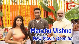 getlinkyoutube.com-Manchu Vishnu New Movie Opening || Sonarika Bhadoria