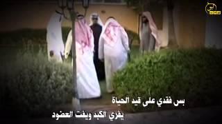 getlinkyoutube.com-جديد (علموله) كلمات علي بن حمري اداء بندر بن عوير