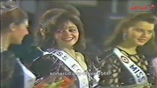 getlinkyoutube.com-فيديو نادر- داليا البحيري ملكة جمال مصر سنة 1990 شوف شكلها ازاى مش هتصدق