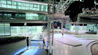 getlinkyoutube.com-電視劇最佳前男友 My Best Ex-Boyfriend 02 言承旭 (Jerry Yan) 江疏影 官方HD