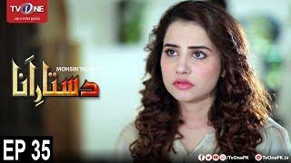 Dastaar E Anaa | Episode 35 | TV One Drama | 15th December 2017