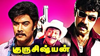 getlinkyoutube.com-Tamil New Super Hit Sundhar.C.Mega Movie Guru Sishyan | New Release Tamil Full Movie Realcinemas