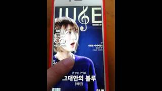 getlinkyoutube.com-[IPhone 6s Live Photo EXID Hyerin]아이폰6s 라이브포토(EXID 혜린)
