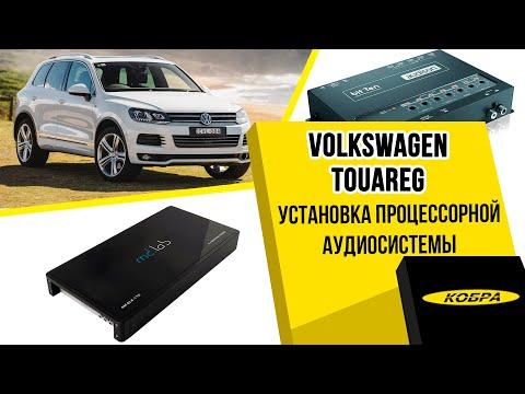 Volkswagen Touareg NF 2016. Установка процессорной системы. Шумоизоляция дверей.