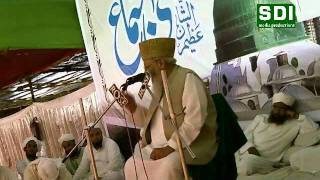 getlinkyoutube.com-Allama Qamruzzaman Azmi Speech - 21st SDI Annual Ijtema 2011