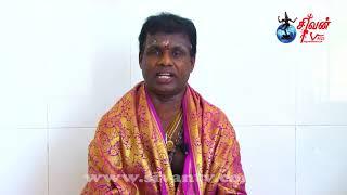 நாமகளால் அருள்பெற்ற குமரகுருபரர் - சிறப்புச்சொற்பொழிவு