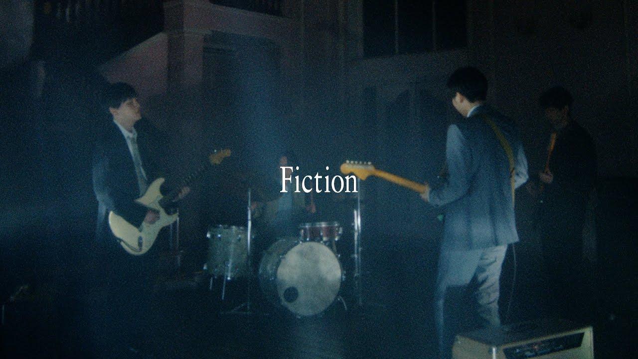 「フィクション」MV