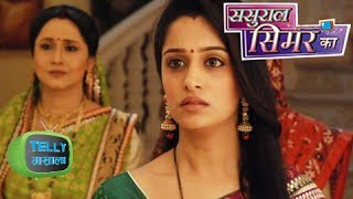 getlinkyoutube.com-Simar To Die - Sasural Simar Ka Will Take 2 Years Leap - COLORS TV SHOW