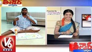 getlinkyoutube.com-Bithiri Sathi On Smart Cities | Sathi Funny Conversation With Savitri | Teenmaar News | V6 News