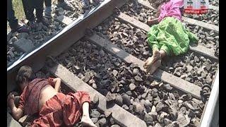 हरिद्वार: युवती और बच्ची को मालगाडी ने मारी टक्कर,  तड़प रहे हैं दोनों, नहीं पहुंची एंबुलैंस