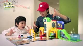 getlinkyoutube.com-♣ 타요 학교 플레이세트 ♣
