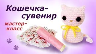 getlinkyoutube.com-Кошечка крючком. Подарок своими руками за 30 минут.