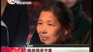 getlinkyoutube.com-春晚老搭档重聚首:倪萍卖唱 赵忠祥落泪