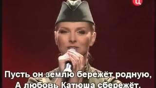 getlinkyoutube.com-Катюша - Варвара