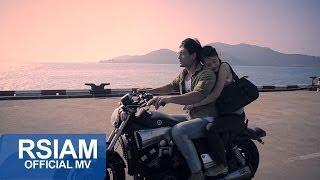 getlinkyoutube.com-[Official MV] อกสี่ศอก - บ่าววี อาร์ สยาม ( Music Movie Version)