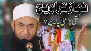 Namaz E Taraweeh ((کتنی پڑھنی چائیے؟)) | Molana Tariq Jameel Latest Bayan 7 May 2019