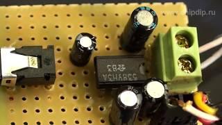 getlinkyoutube.com-Малошумящий  усилитель низкой частоты К538УН3