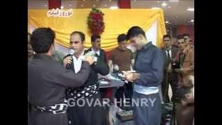 getlinkyoutube.com-Barham Shamami & Baxtyar 7aflay Kaiwany Smail Sardashty 2014