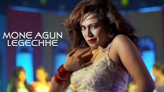 getlinkyoutube.com-Mone Agun Legeche   Item Song   Bipasha Kabir   Zero Theke Top Hero (2015)