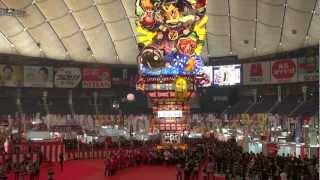 getlinkyoutube.com-「五所川原立佞武多」ふるさと祭り東京2013 in 東京ドーム