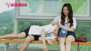 getlinkyoutube.com-【TVPP】Sungjae(BTOB),Joy(Red Velvet)- Happy Bus Date ,성재(비투비),조이(레드벨벳)-해피 버스 데이트 @ We Got Married