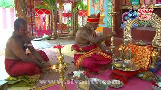 சங்குவேலி - கலட்டி அருள்மிகு சித்த ஞான வைரவ சுவாமி  கோவில் மகாகும்பாபிசேகம் 25.10.2021