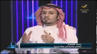 getlinkyoutube.com-#ياسر_العمرو يتحدث عن تجربته الشخصية مع #السكري #YAHALASHOW