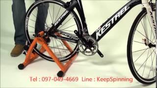 getlinkyoutube.com-รีวิวการติดตั้งจักรยานเทรนเนอร์ (bike trainer) ราคาคุ้มค่า