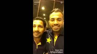 Pakistan cricket team + Wahab Riaz funny video before leaving for West Indies Tour