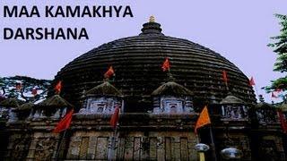 getlinkyoutube.com-Yatra Maa Kamakhya Devi