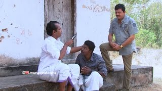 getlinkyoutube.com-Thatteem Mutteem | Ep 230 -  Kamalasanan, the fortune teller! ! I Mazhavil Manorama